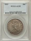Bust Half Dollars: , 1833 50C AU55 PCGS. PCGS Population (220/528). NGC Census:(188/667). Mintage: 5,206,000. Numismedia Wsl. Price for problem...