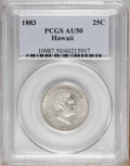 Coins of Hawaii: , 1883 25C Hawaii Quarter AU50 PCGS. PCGS Population (22/970). NGCCensus: (7/574). Mintage: 500,000. (#10987)...