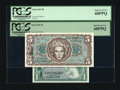 Military Payment Certificates:Series 651, Series 651 $1 and $5 PCGS Superb Gem New 68PPQ. A gorgeous pair,both with ideal centering, full color, and original embossi...(Total: 2 notes)