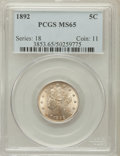 Liberty Nickels: , 1892 5C MS65 PCGS. PCGS Population (101/15). NGC Census: (81/7).Mintage: 11,699,642. Numismedia Wsl. Price for problem fre...