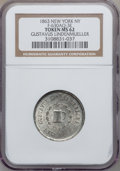 Civil War Merchants, 1863 Gustavus Lindenmueller, New York NY MS62 NGC. F-630AQ-3e,R.9....