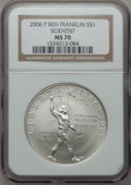Modern Issues, 2006-P $1 Scientist MS70 NGC. NGC Census: (5367). PCGS Population(439). Numismedia Wsl. Price for problem free NGC/PCGS c...