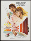 "Movie Posters:Action, That Man from Rio (United Artists, 1964). French Affiche (23.5"" X 31.5""). Action.. ..."