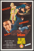 """Movie Posters:Mystery, The Girl Hunters (Colorama, 1963). One Sheet (27"""" X 41"""") Style A.Mystery.. ..."""