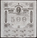 Confederate Notes:Group Lots, Ball 192 Cr. 124 $500 1863 Bond Fine.. ...
