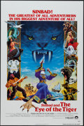 """Movie Posters:Fantasy, Sinbad and the Eye of the Tiger (Columbia, 1977). One Sheet (27"""" X 41"""") Flat Folded. Fantasy.. ..."""