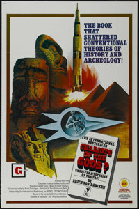 """Chariots of the Gods (Sun International, 1974). One Sheet (27"""" X 41""""). Documentary. Directed by Harald Reinl..."""