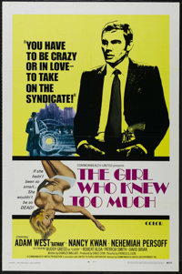 "The Girl Who Knew Too Much (Commonwealth United, 1969). One Sheet (27"" X 41""). Action. Directed by Francis D..."