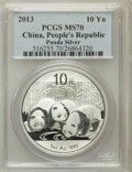 China:People's Republic of China, 2013 10Y Panda Silver (1oz), MS70 PCGS. PCGS Population (4890). NGC Census: (0)....