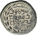 Ancients:Judaea, Ancients: Bar Kokhba Revolt (132 - 135 AD). AE large bronze (30mm,18.71 gm, 12h). ...