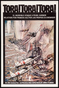 "Movie Posters:War, Tora! Tora! Tora! (20th Century Fox, 1970). Spanish Language OneSheets (2) (27"" X 41"") Styles A & B. War.. ... (Total: 2 Items)"
