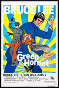 "Movie Posters:Action, The Green Hornet (20th Century Fox, 1974). One Sheet (27"" X 41"")Bruce Lee Style. Action.. ..."