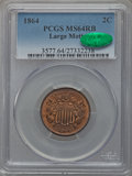 Two Cent Pieces: , 1864 2C Large Motto MS64 Red and Brown PCGS. CAC. PCGS Population(971/314). NGC Census: (546/672). Mintage: 19,847,500. Nu...