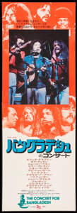 "Movie Posters:Rock and Roll, The Concert for Bangladesh (20th Century Fox, 1972). Japanese STB(20.25"" X 58""). Rock and Roll.. ..."