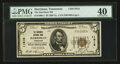 National Bank Notes:Tennessee, Harriman, TN - $5 1929 Ty. 1 The Harriman NB Ch. # 11915. ...