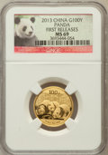China:People's Republic of China, 2013 China Panda Gold 100 Yuan (1/4th oz), First Release MS69 NGC. PCGS Population (29/113)....