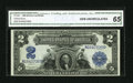 Large Size:Silver Certificates, Fr. 256 $2 1899 Silver Certificate CGA Gem Uncirculated 65. Natural paper wave and embossing are easily seen on this well pr...