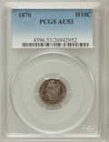Seated Half Dimes, 1870 H10C AU53 PCGS. PCGS Population (7/205). NGC Census: (3/244).Mintage: 535,000. Numismedia Wsl. Price for problem free...