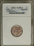1860 1C --Corroded--ANACS. MS60 Details. NGC Census: (1/737). PCGS Population (11/852). Mintage: 20,566,000. Numismedia...