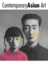 2019 December 3 Contemporary Asian Art Monthly Online Auction
