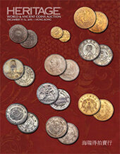 Catalog cover for 2015 December 11 - 12 World & Ancient Coins Signature Auction