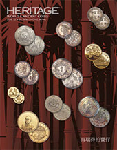 Catalog cover for 2016 June 22 - 24 World Coins Signature Auction - Hong Kong