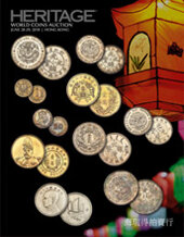 Catalog cover for 2018 June 28 - 29 HKINF World Coins & Ancient Coins Signature Auction - Hong Kong