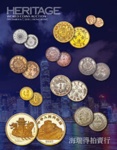 Catalog cover for 2018 December 6 - 7 HKINF World Coins Signature Auction - Hong Kong