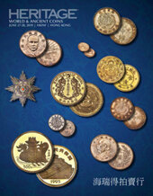 Catalog cover for 2019 June 27 - 28 HKINF World Coins & Ancient Coins Signature Auction - Hong Kong