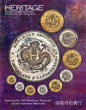 Catalog cover for 2019 December 5 - 6 HKINF World & Ancient Coins Signature Auction - Hong Kong