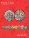 2020 July 12 - 13 HKINF World Coins & Ancient Coins Signature Auction - Hong Kong