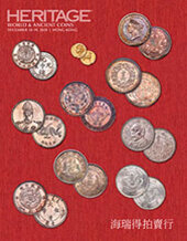 Catalog cover for 2020 December 18 - 19 HKINF World Coins & Ancient Coins Signature Auction - Hong Kong