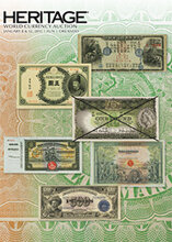 Catalog cover for 2015 January 8 - 12 FUN World Currency Signature Auction - Orlando