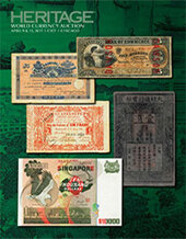 Catalog cover for 2015 April 9 - 13 CICF World Currency Signature Auction - Chicago