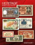 2016 December 7 - 9 HKINF World Currency Signature Auction - Hong Kong