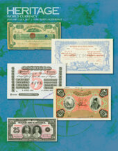 Catalog cover for 2017 January 5 - 9 FUN World Currency Signature Auction -