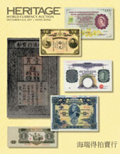 Catalog cover for 2017 December 6 - 8 HKINF World Currency Signature Auction - Hong Kong