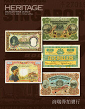 Catalog cover for 2020 July 11 - 13 HKINF World Paper Money Signature Auction - Hong Kong