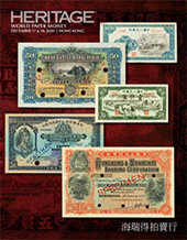 Catalog cover for 2020 December 17 - 19 HKINF World Paper Money Signature Auction - Hong Kong