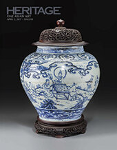 Catalog cover for 2017 April 2 Fine Asian Art Signature Auction - Dallas