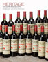 2018 December 7 - 8 Fine & Rare Wine Signature Auction - Beverly Hills