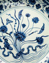 2018 September 11 Fine & Decorative Asian Art Signature Auction - New York
