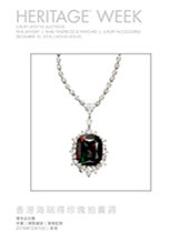 Catalog cover for 2018 December 10 Hong Kong Jewelry Signature Auction - Hong Kong