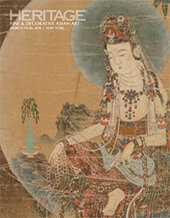 Catalog cover for 2019 March 19 - 20 Fine & Decorative Asian Art Signature Auction - New York