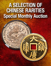 Catalog cover for 2020 September 13 A Selection of Chinese Rarities Special Monthly Online Auction