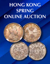 Catalog cover for 2021 April 4 Hong Kong Spring World Coins Special Monthly Online Auction