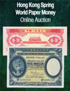 2021 April 4 Hong Kong Spring World Paper Money Special Online Auction
