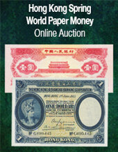 Catalog cover for 2021 April 4 Hong Kong Spring World Paper Money Special Online Auction