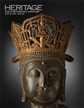 Catalog cover for 2020 June 25 Fine & Decorative Asian Art Signature Auction - Dallas