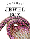 Tuesday Internet Jewelry Auction